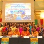 Vasudhaiva Kutumbakam - Tutto il mondo è una famiglia